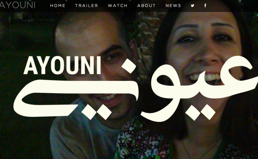 Ayouni: Film about Forcibly Disappeared in Syria