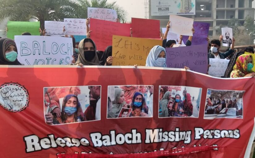 In solidarity with the Voice for Baloch Missing Persons!